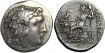 KINGS of MACEDON. Alexander III 'the Great'. 336-323 BC. AR Tetradrachm