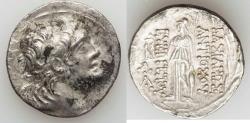 Ancient Coins - SELEUCID KINGDOM. Antiochus VII Euergetes (Sidetes) (138-129 BC). AR tetradrachm