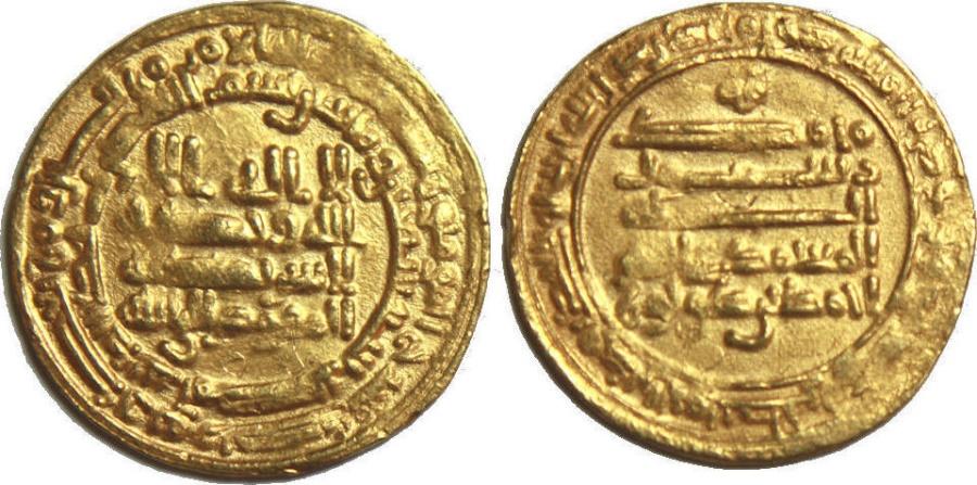 World Coins - ISLAMIC, (Pre-Fatimid). Tulunids. Ahmad bin Tulun. AH 254-270 / AD 868-884. AV Dinar (22mm, 4.1 gm). Misr (Cairo) mint. Good VF.