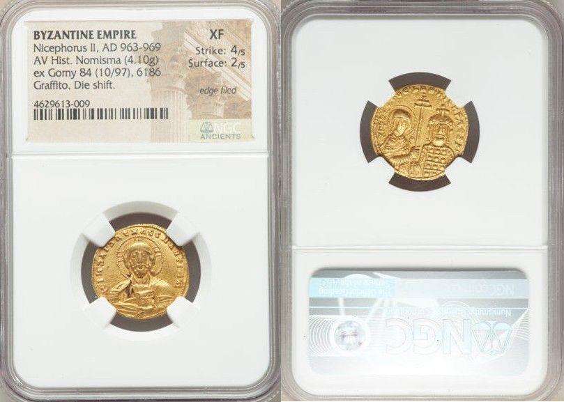 Ancient Coins - Nicephorus II Phocas (AD 963-969) with Basil II Bulgaroctonos. AV histamenon nomisma