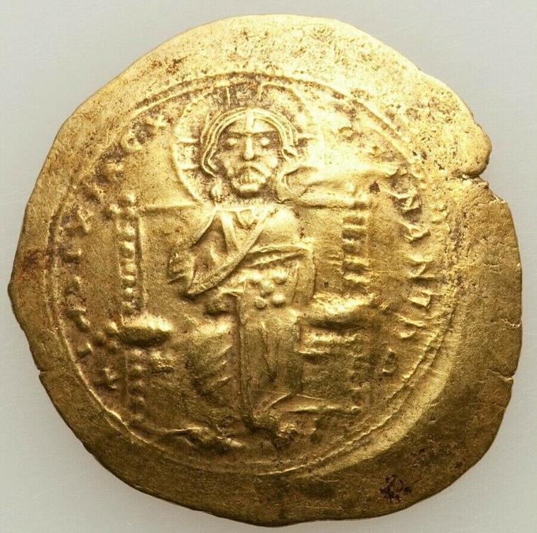 Ancient Coins - Constantine X Ducas (AD 1059-1067). AV histamenon nomisma (26mm, 4.40 gm, 5h).