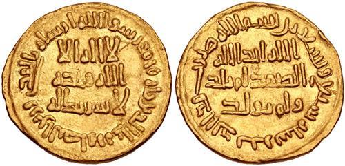 World Coins - ISLAMIC, Umayyad Caliphate. temp. Suleiman ibn 'Abd al-Malik. AH 96-99 / AD 715-717. AV Dinar