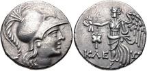 PAMPHYLIA, Side. Mid 1st century BC. AR Tetradrachm