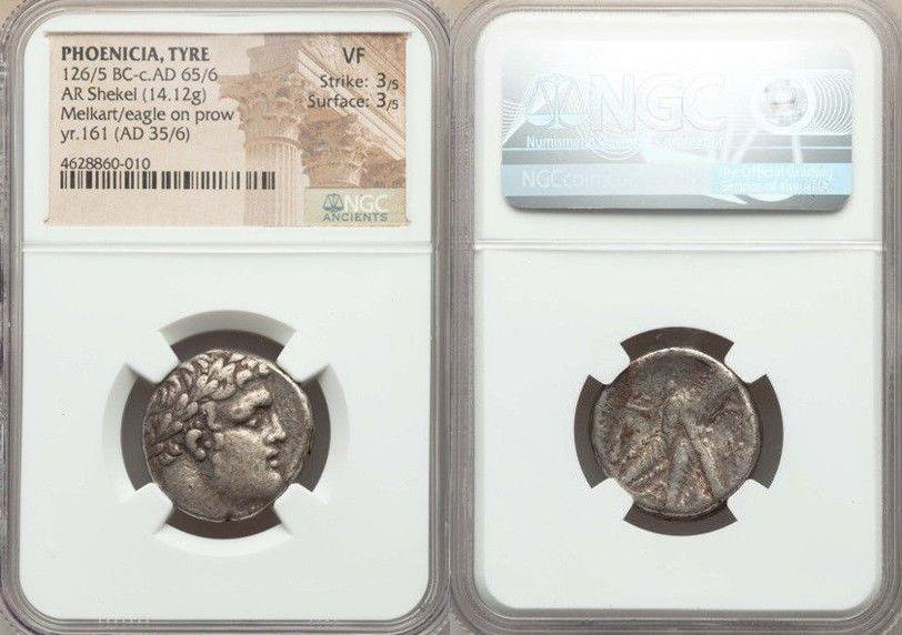 Ancient Coins - PHOENICIA. Tyre. Ca. 126/5 BC-AD 67/8. AR shekel (22mm, 14.12 gm, 2h). NGC VF