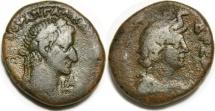 EGYPT, Alexandria. Galba. AD 68-69. BI Tetradrachm 25mm, 12.88 g