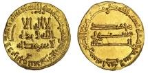 Islamic Abbasid Caliphate. al-Mahdi (AH 158-169/775-785 AD). Gold Dinar, AH 161.