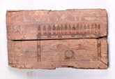 Ancient Egyptian EGYPTIAN WOOD PANEL FROM A SARCOPHAGUS Middle KINGDOM, circa. 2030–1640 B.C.