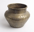 World Coins - Middle Eastern Cairo Ware Judaica Brass Bowl. Size 6 inches high x 7 inches diam
