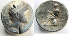 Ancient Coins - SELEUCID KINGDOM. Antiochus III the Great (222-187 BC). AR tetradrachm (17.01 gm, 27 mm)