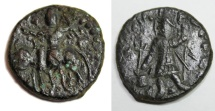 INDIA, Kushan Empire. Vasudeva I. Circa AD 192-225. Æ Tetradrachm (24mm, 8.2 g,