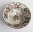 World Coins - Ancient Islamic 13th C. Persian Ceramic Bowl with Kufic.
