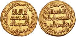 World Coins - ISLAMIC, Umayyad Caliphate. temp. 'Abd al-Malik ibn Marwan or al-Walid I ibn 'Abd al-Malik. AH 65-96