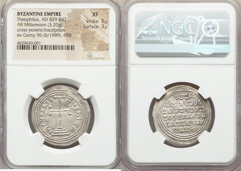 Ancient Coins - Theophilus (AD 829-842). AR miliaresion (29mm, 3.20 gm, 12h). NGC XF 5/5 - 3/5.