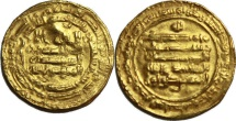ISLAMIC, (Pre-Fatimid). Tulunids. Ahmad bin Tulun. AH 254-270 / AD 868-884. AV Dinar (23mm, 4.0 gm). Misr (Cairo) mint. Good VF.