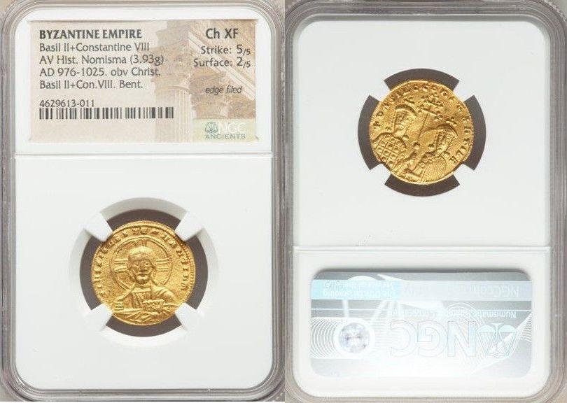 Ancient Coins - Basil II Bulgaroctonos (AD 976-1025), with Constantine VIII. AV histamenon nomisma