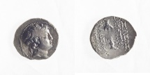 SELEUKID KINGS. Demetrios II Nikator. 145-138 BC. Drachm (4.13g, 19mm)
