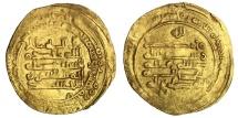 Islamic Egypt and Syria. Ikhshidid. Abu'l-Qasim b. al-Ikhshid (AH 334-349/946-9