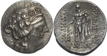 EASTERN EUROPE, Imitations of Thasos. Late 2nd-1st centuries BC. AR Tetradrachm