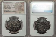 Ancient Coins - Roman Republic. Ca. 169-158 BC. AE as. NGC VF.  Anonymous issue. Rome.