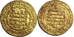World Coins - ISLAMIC, (Pre-Fatimid). Tulunids. Ahmad bin Tulun. AH 254-270 / AD 868-884. AV Dinar