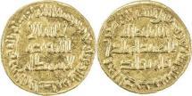 UMAYYAD: Sulayman, 715-717, AV dinar (4.24g), NM (Dimashq), AH97, A-130, choice EF.