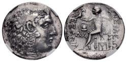 Ancient Coins - THRACE, Mesambria. Circa 175-150 BC. AR Tetradrachm (29mm, 14.58 g, 11h).
