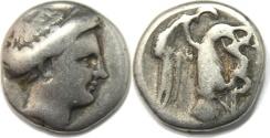 Ancient Coins - Chalkis, Euboia. AR Drachm (15 mm, 3.50 g), c. 338-308 BC.