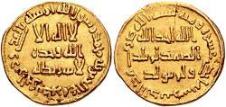 Ancient Coins - ISLAMIC, Umayyad Caliphate. temp. Hisham ibn 'Abd al-Malik. AH 105-125 / AD 724-743. AV Dinar
