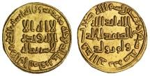 Islamic Umayyad Caliphate.Time of al-Walid I b. Abd al-Malik AH 86-96/705-715 AD