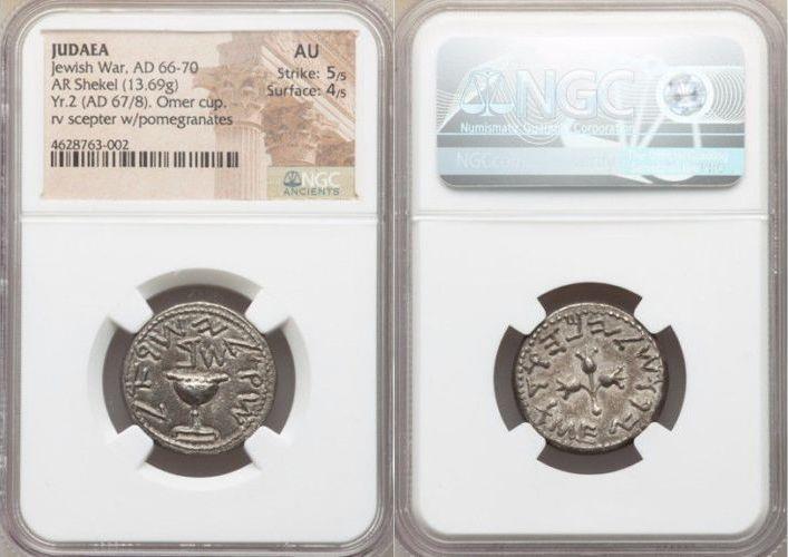 Ancient Coins - JUDAEA. The Jewish War (AD 66-70). AR shekel (23mm, 13.69 gm, 12h). NGC AU
