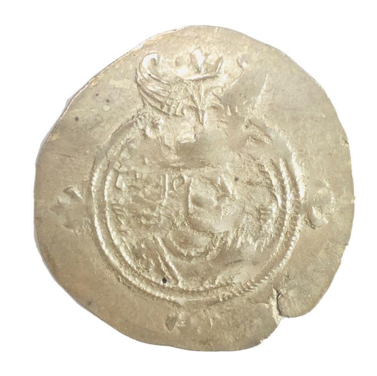 Ancient Coins - SASANIAN. Khusro II. 590-628 AD. AR Drachm (33 mm 4.02gm). NYHC=Nihavand mint.