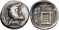 Ancient Coins - KINGS of PERSIS. Vādfradād (Autophradates) I. 3rd century BC. AR Tetradrachm