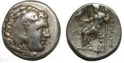Ancient Coins - Alexander III. 336-323  BC. AR Tetradrachm (16.7  gm, 29 mm)