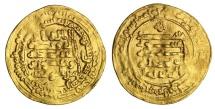 Islamic Egypt and Syria. Ikhshidid. Muhammad b. Tughj (AH 323-334/935-946 AD)