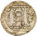 Ancient Coins - Judea, Bar Kokhba Revolt. Silver Sela (14.93 g), 132-135 CE. Undated, attributed to year 3