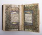 World Coins - Illuminated Arabic Manuscript Koran. 239 leaves Quran. (478 pages)
