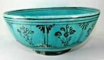 World Coins - Persian Turquoise Ceramic Footed Bowl with Fish c.17th/18th century AD.
