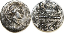 Ancient Coins - MACEDON, Roman Protectorate. First Meris. Circa 167-148 BC. AR Tetradrachm (31mm, 16.95 g)