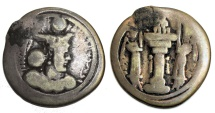 SASANIAN. Shapur II. 309-379 AD. AR Drachm (3.4 gm). Crowned bust right / Fire