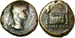 Ancient Coins - Tiberius - As (12-14, Lyon) - The altar A / TI CAESAR AVGVST F IMPERAT VII.