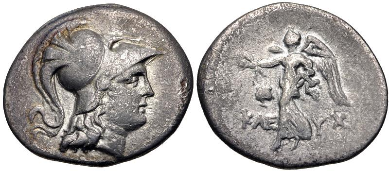 Ancient Coins - PAMPHYLIA, Side. Circa 183-175 BC. AR Drachm (20.5mm, 3.75 g, 12h). Kleuch(ares) [I],
