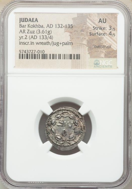 Ancient Coins - JUDAEA. Bar Kokhba Revolt (AD 132-135). AR zuz (19mm, 3.61 gm, 12h). NGC AU
