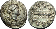Ancient Coins - MACEDON (Roman Protectorate), Republican period. First Meris. Circa 167-149 BC.
