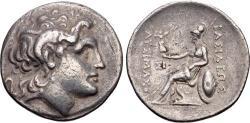 Ancient Coins - THRACE, Byzantion. Circa 260-245 BC. AR Tetradrachm (30.5mm, 16.94 g, 12h).