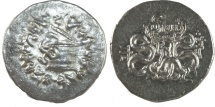 MYSIA, Pergamon. Circa 166-67 BC. AR Tetradrachm (28mm, 12.7 gm). Cistophoric
