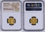 Ancient Coins - Hadrian. Gold Aureus (7.04 g), AD 117-138. Rome, ca. AD 122-125. IMP CAESAR TRAIAN HADRIANVS