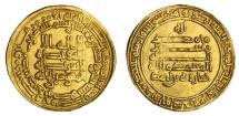 Islamic Egypt and Syria. Tulunid. Khumarawayh b. Ahmad (AH 270-282/884-896 AD)