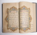 World Coins - Very Large INCOMPLETE Koran. 236 leaves (472 pages); size: 19.8 x 37 cm; 15 line