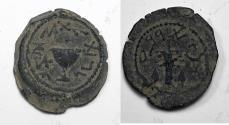 Ancient Coins - JUDAEA, First Jewish War. 66-70 CE. Æ 1/8 Shekel (21mm, 5.95 gm). Dated year 4