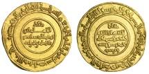 World Coins - Fatimid Caliphate. al-Mustansir Abu Tamim Ma`add (AH 427-487/1036-1094 AD).
